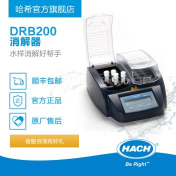 DRB200 COD消解仪TOC总磷总氮水样金属消解恒温加热预处理
