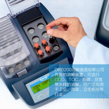 DRB200 COD消解器TOC总磷总氮水样金属消解恒温加热预