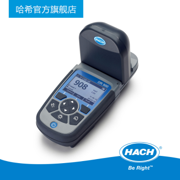 DR900主机、25mm圆形玻璃样品瓶、样品瓶盖、塑料样品池(1cm/10mL)、COD瓶适配器(25mm→16mm)、电池、USB线缆、用户操作手册、光盘资料