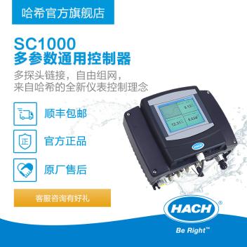 SC1000多参数通用控制器 多探头链接通用控制器