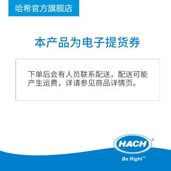 COD标准方法水质检测水质监测预制试剂(危化品)