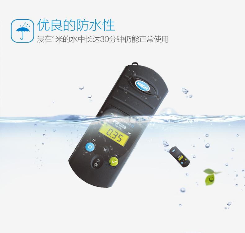 PCII便携式余氯比色计防水性优良