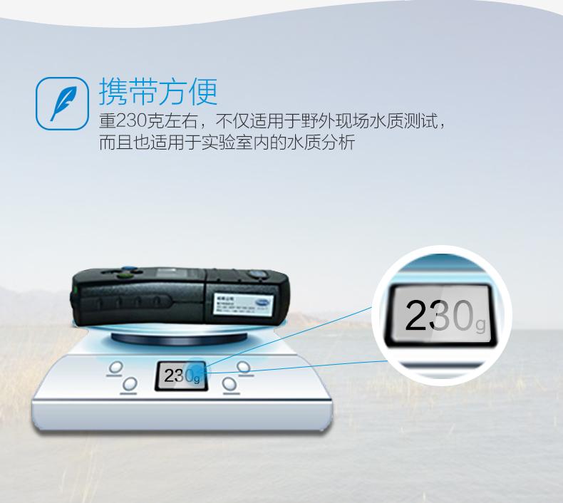 PCII便携式余氯比色计携带方便